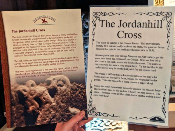 A bit scrieve in English and Scots anent the Jordanhill Cross at the Govan Stanes exhibítion